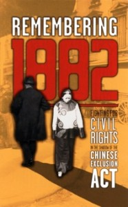 This website provides an invaluable collection of primary documents on Chinese American history.